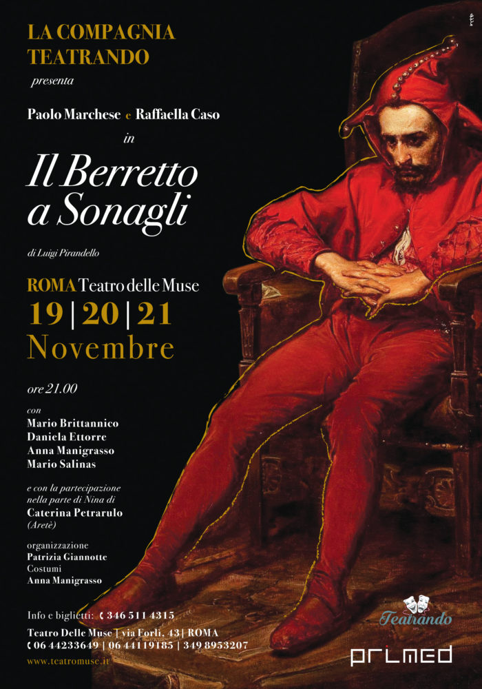 Il Berretto A Sonagli – Roma